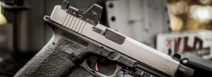 Performance and Reliability Reflex Sight